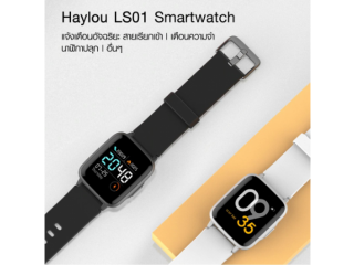 Xiaomi Haylou Watch IP68 Waterproof Smart Watch [30 Day Warranty